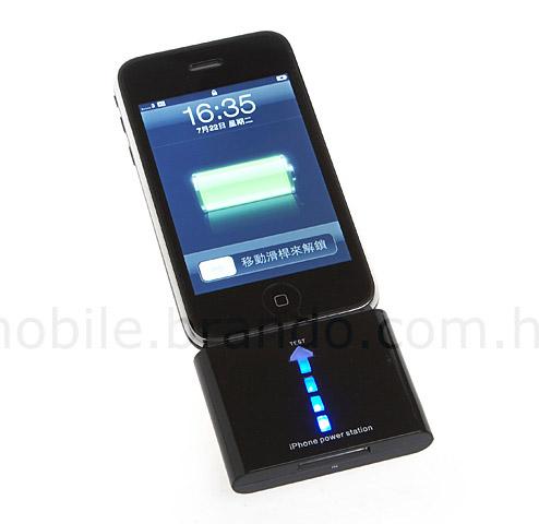 Combien Coute Un Chargeur D Iphone